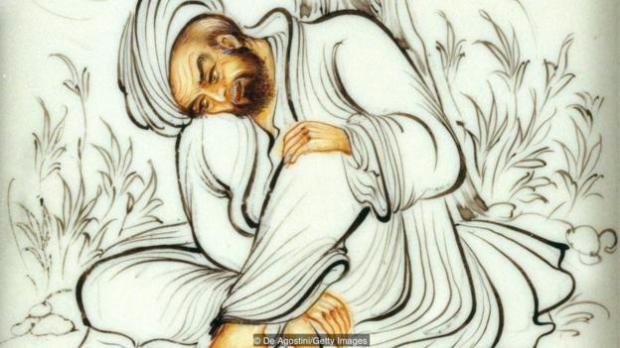 The poet Hafez
